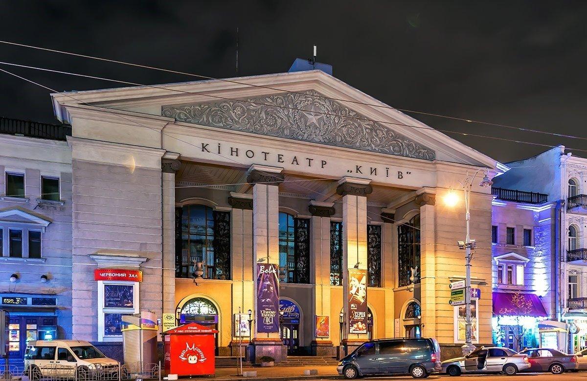 Один із легендарних столичних кінотеатрів може закритися