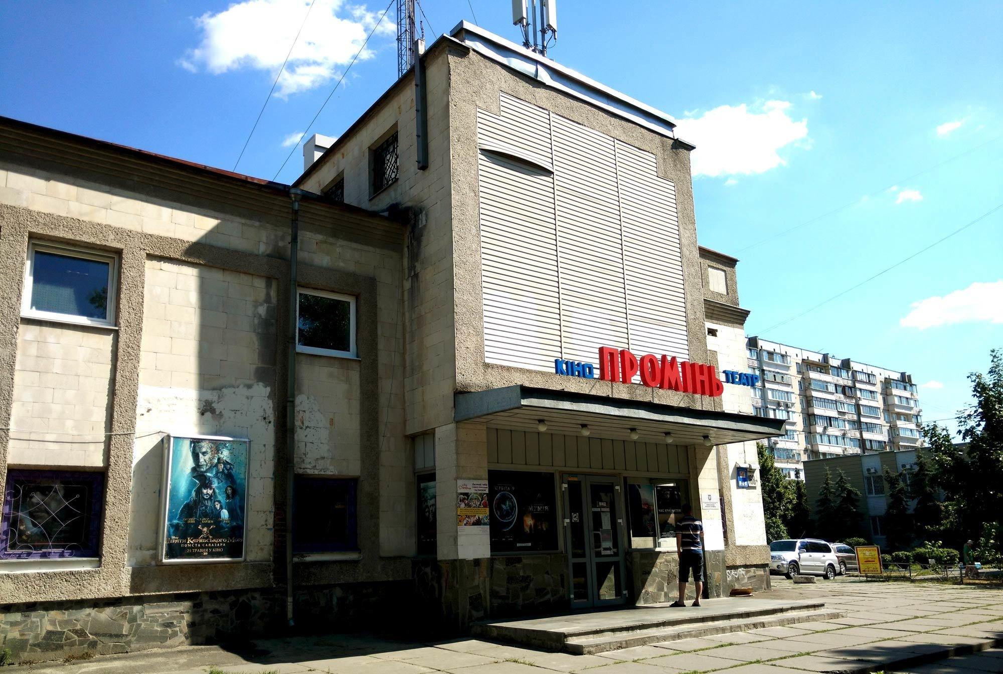 Чотири столичних кінотеатри планують відремонтувати