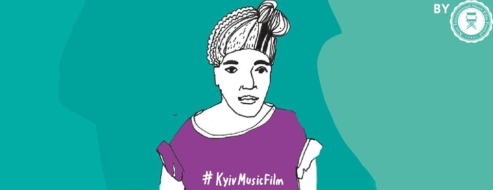 KyivMusicFilm: история мировой культуры на большом экране
