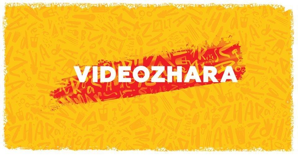 У червні столицю сколихне фест VIDEOZHARA