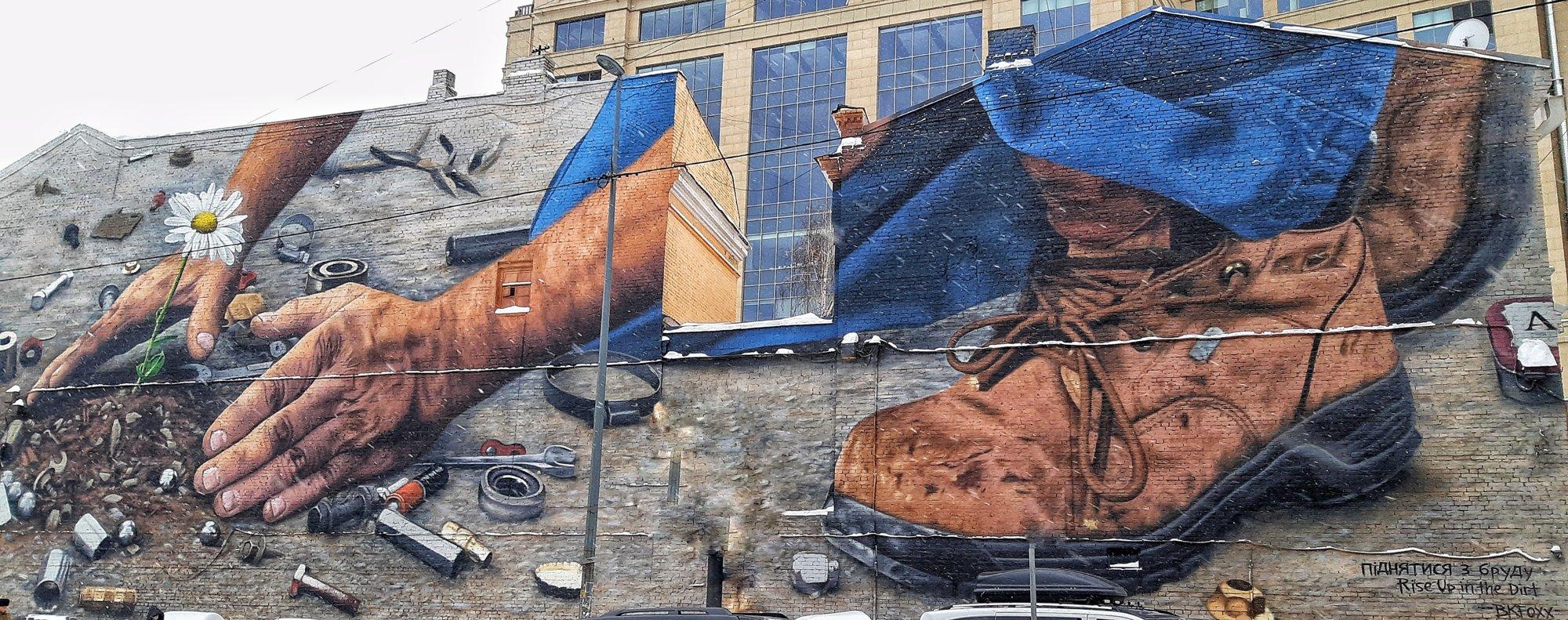 Стрит-арт по-киевски: муралы столицы, которые вы должны увидеть