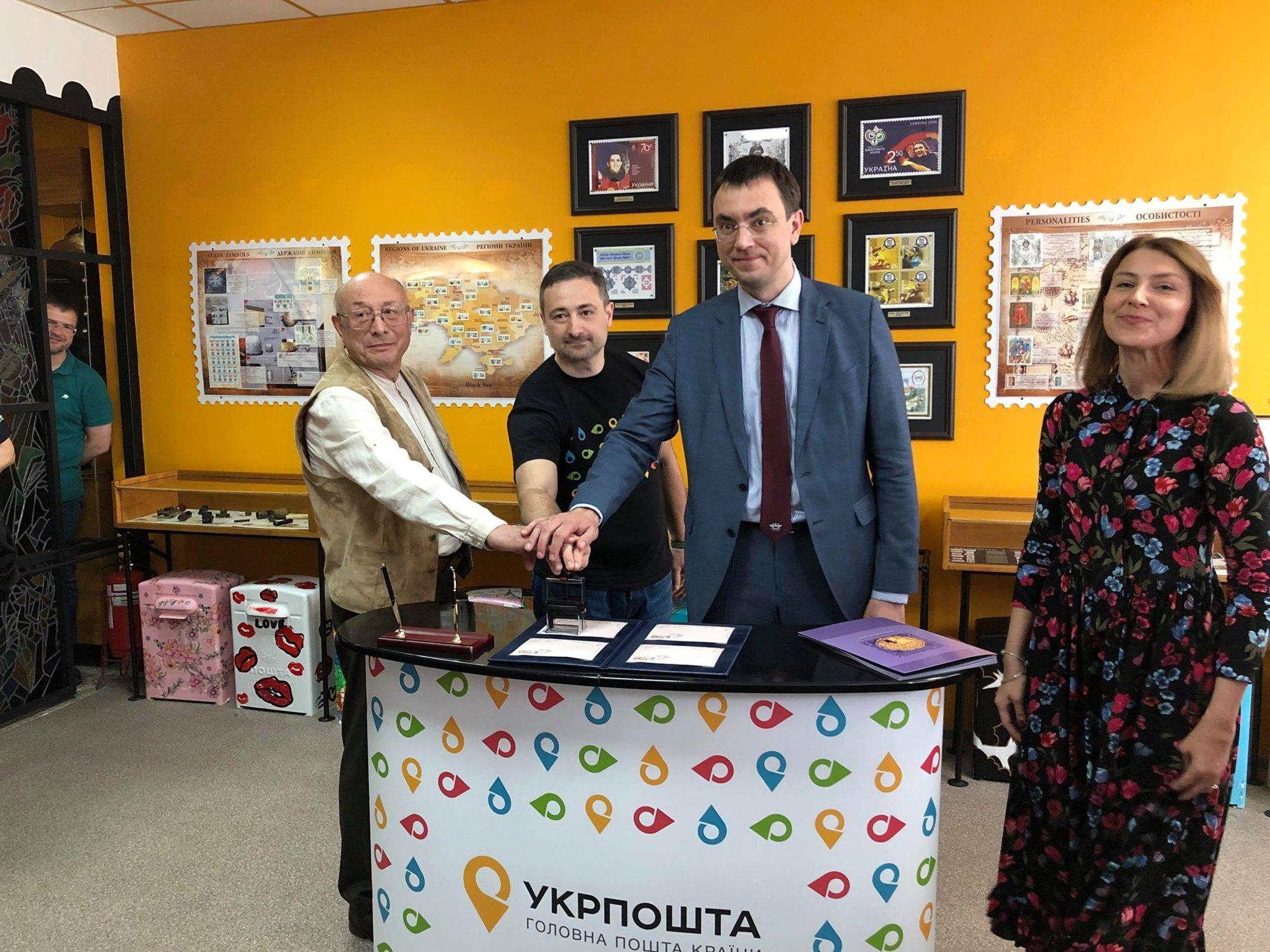 До Дня Києва у столиці оновили Музей пошти й випустили нову марку