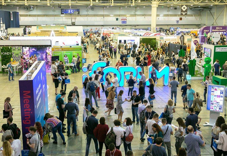 У Києві стартував iForum 2019: головні тези з доповідей конференції