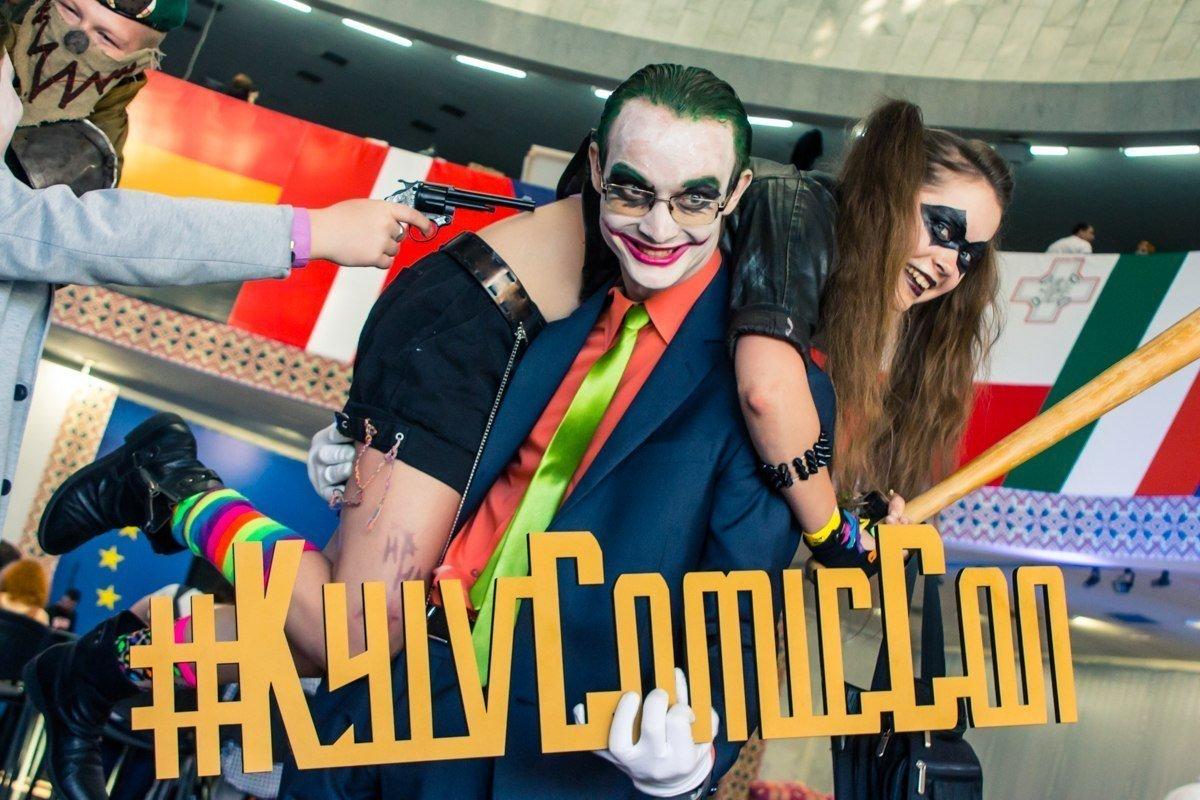 У червні столицю сколихне Kyiv Comic Con