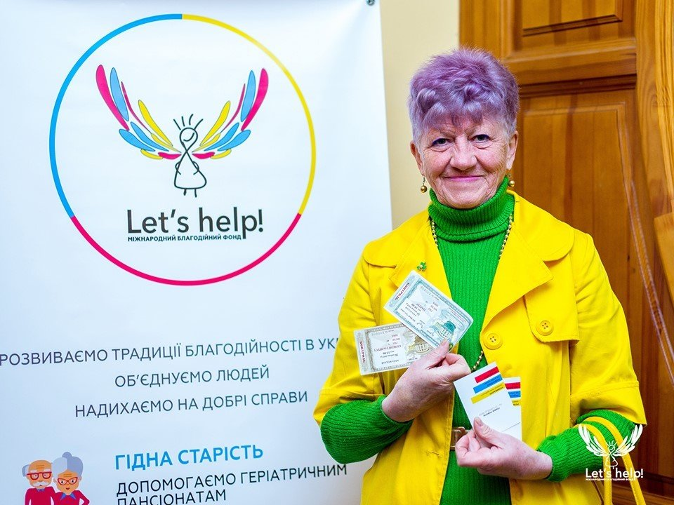 Пенсіонерам Києва показуватимуть кіно безкоштовно