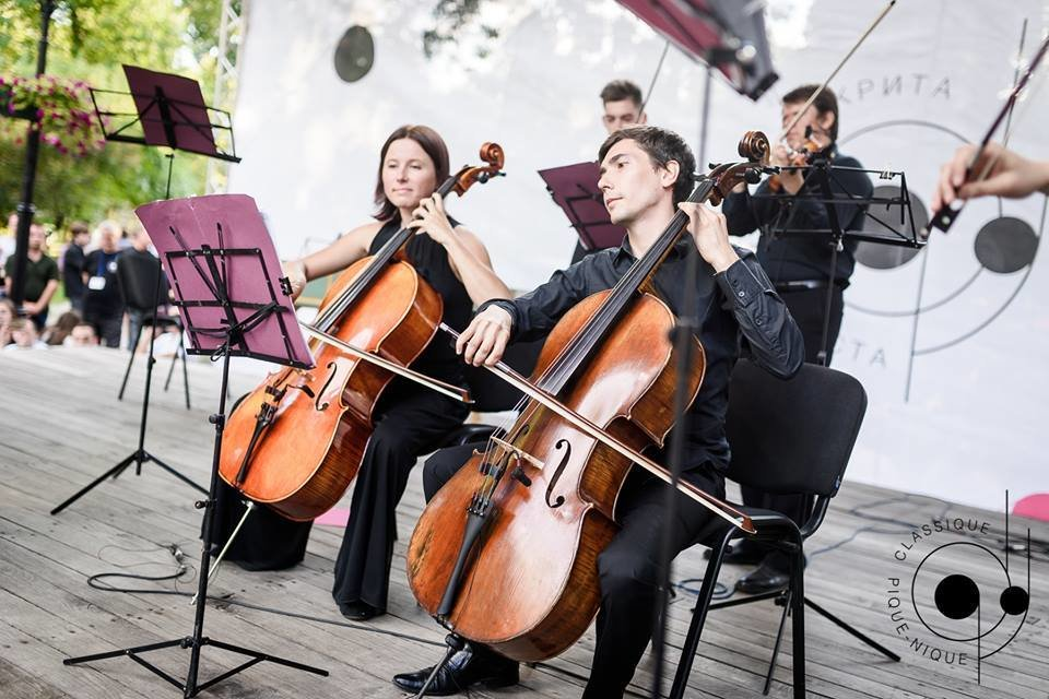 У столичному парку Шевченка прозвучать саундтреки світових стрічок