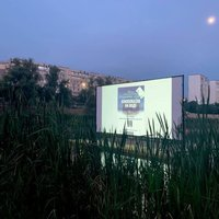 В столице заработал кинотеатр на воде