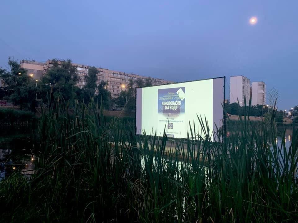 У столиці запрацював кінотеатр на воді