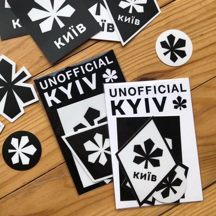 Один из инициаторов альтернативного логотипа столицы: Кленовый лист — это про Канаду. Каштановый лист — это про Киев