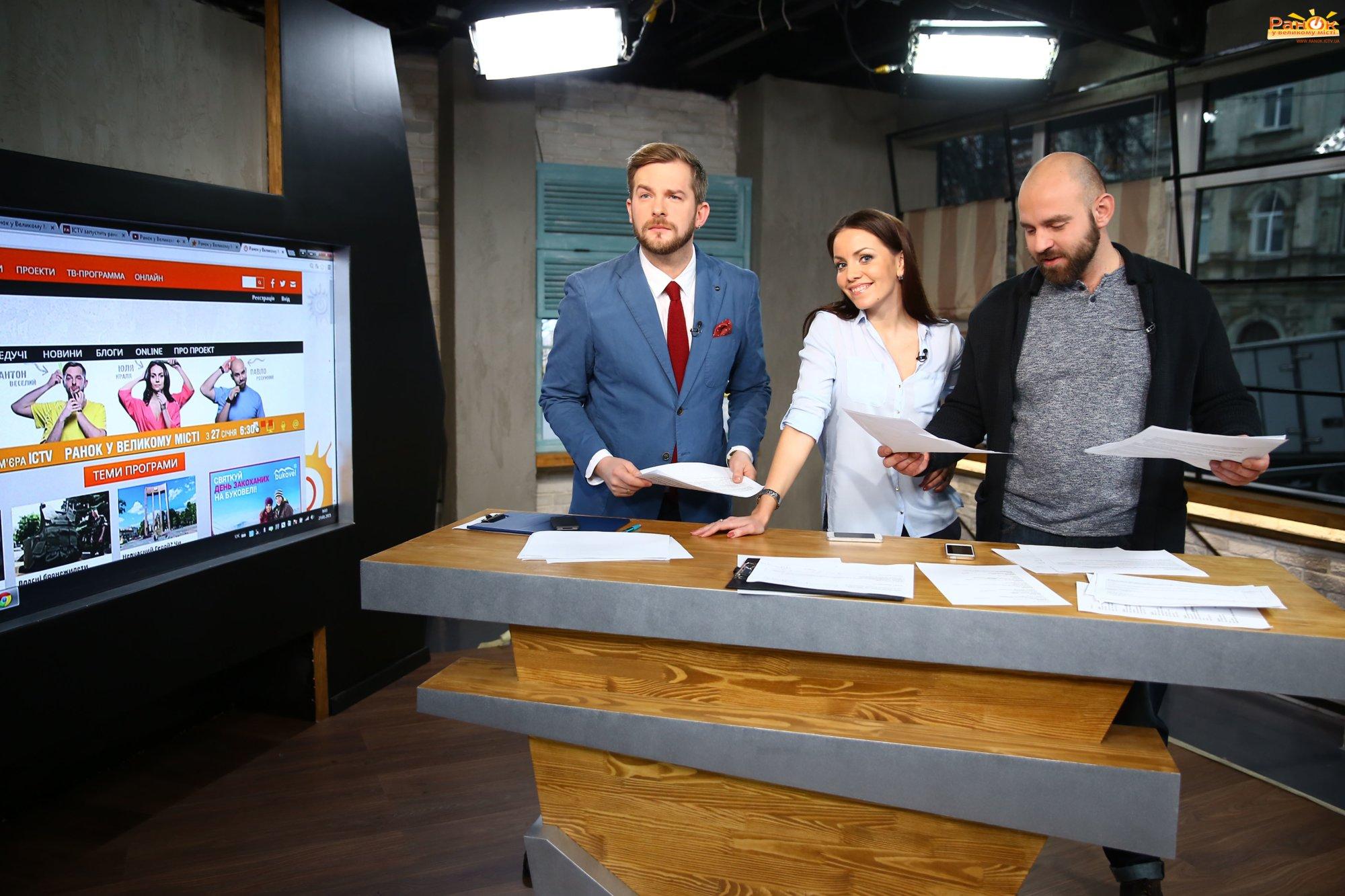Ведучі ранкового шоу на ICTV Павло Казарін, Антон Равицький та Юлія Зорій — про улюблені заклади та місця столиці