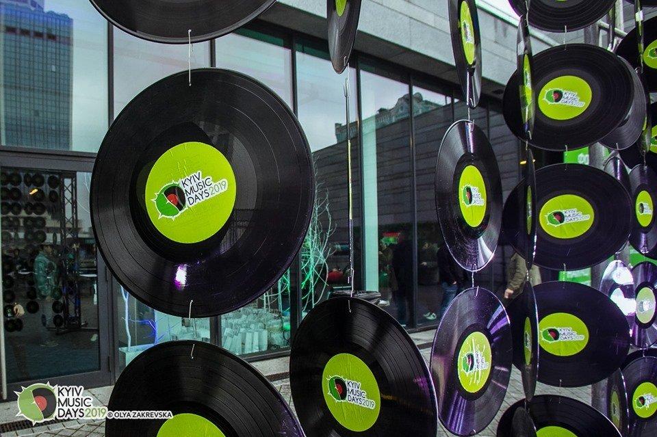 Украинская столица примет музыкальную ярмарку и конференцию, посвященную концертной индустрии