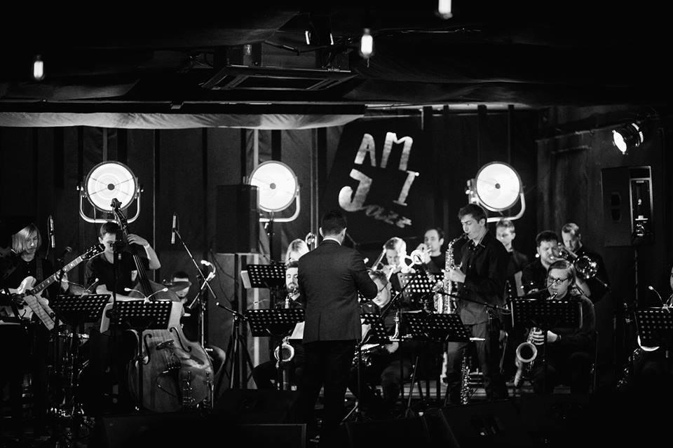 Кого послушать на фестивале Am I Jazz?: рекомендации Kyivmaps