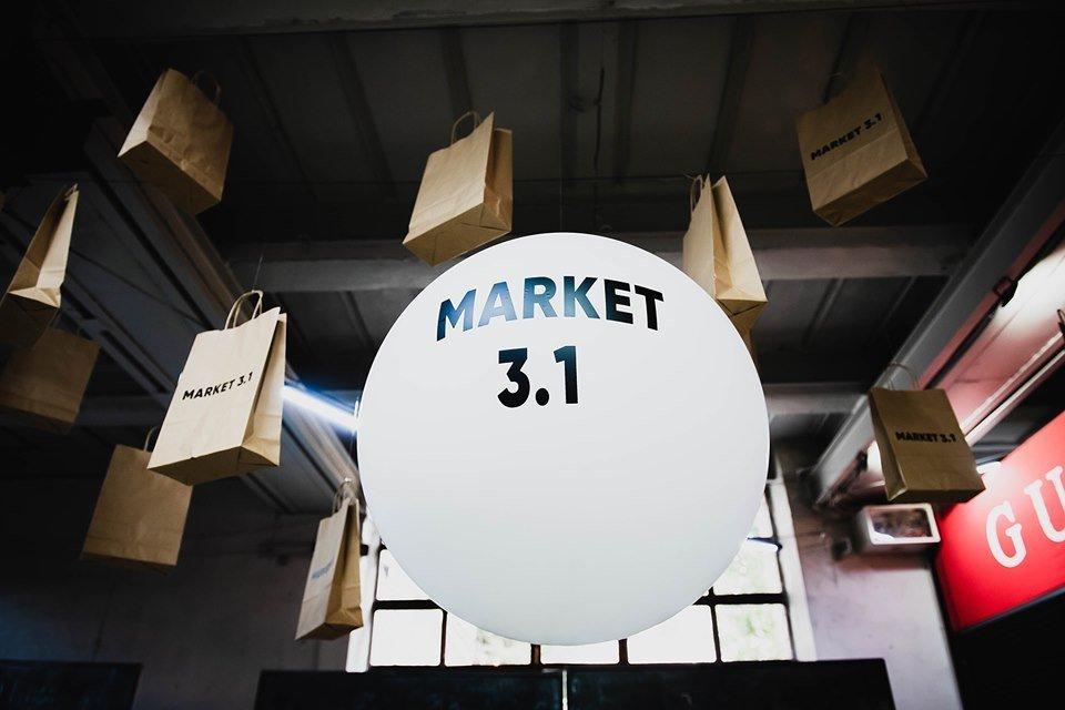 У Києві влаштують маркет, що подарує тепло