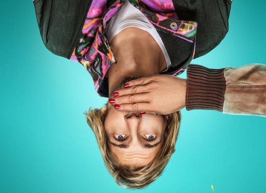 Своди маму в кино: в Киеве бесплатно покажут украинскую комедию