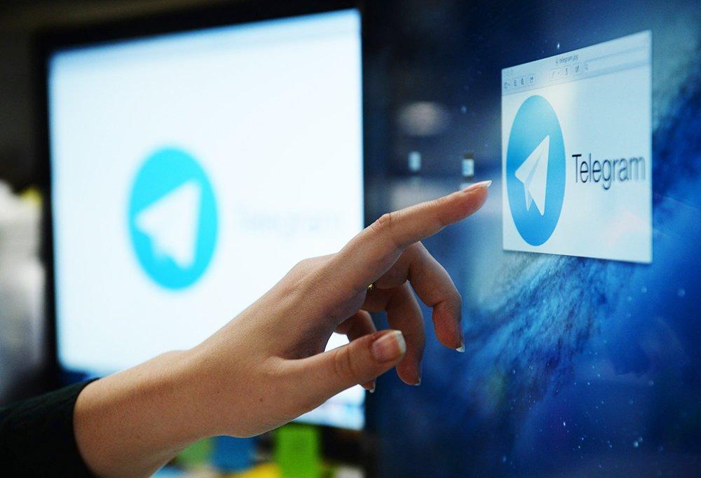 Телеграм як ефективний та зручний інструмент просування вашого івенту