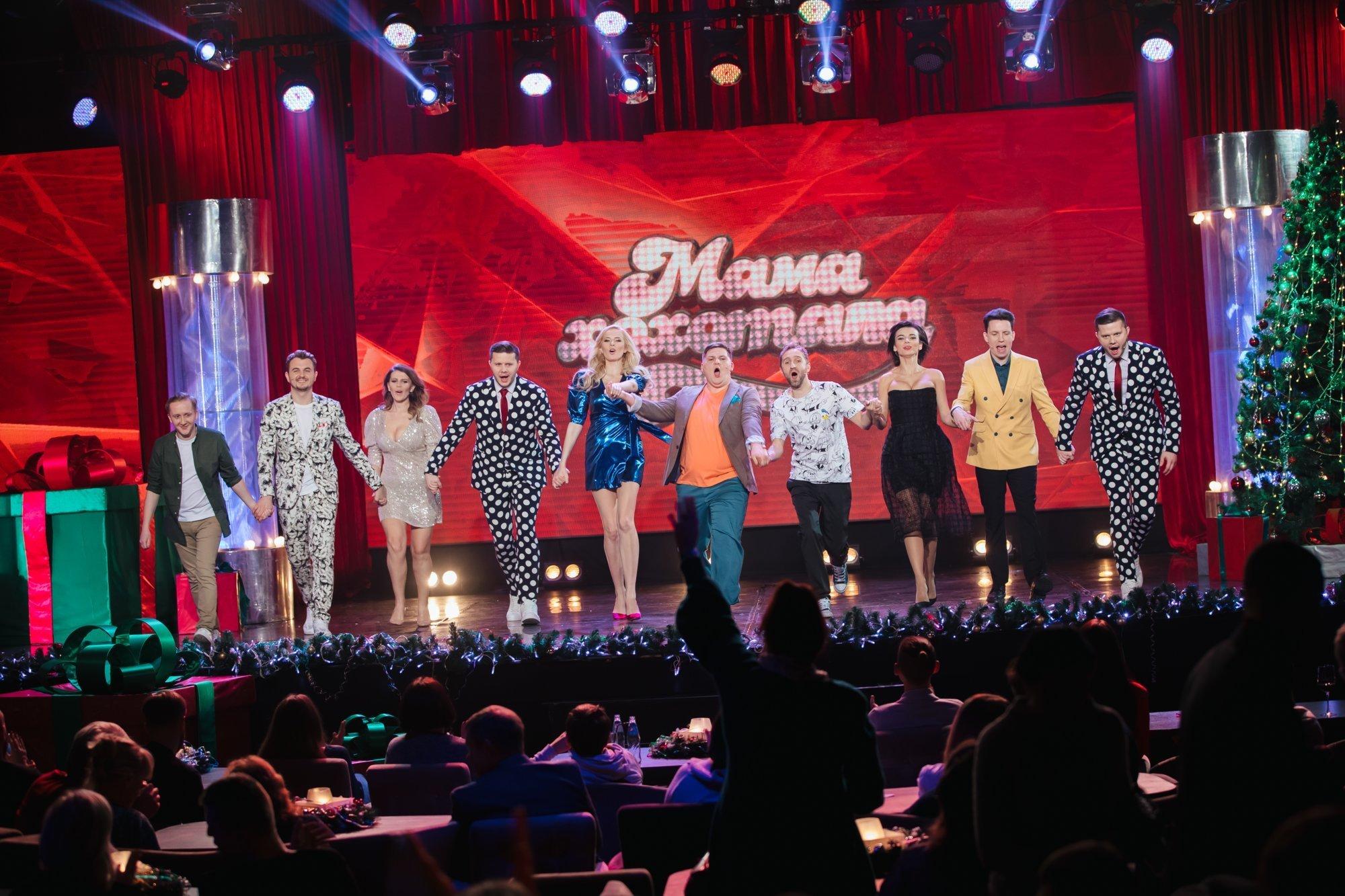 Клёвый коллектив комиков: интервью с актерами студии «Мамахохотала»