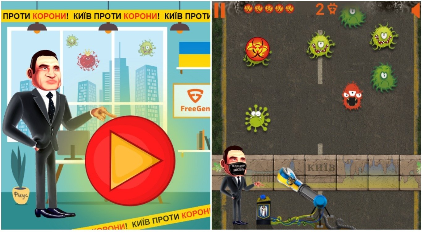Київ проти Корони: з'явилась онлайн-гра, в якій можна подолати коронавірус