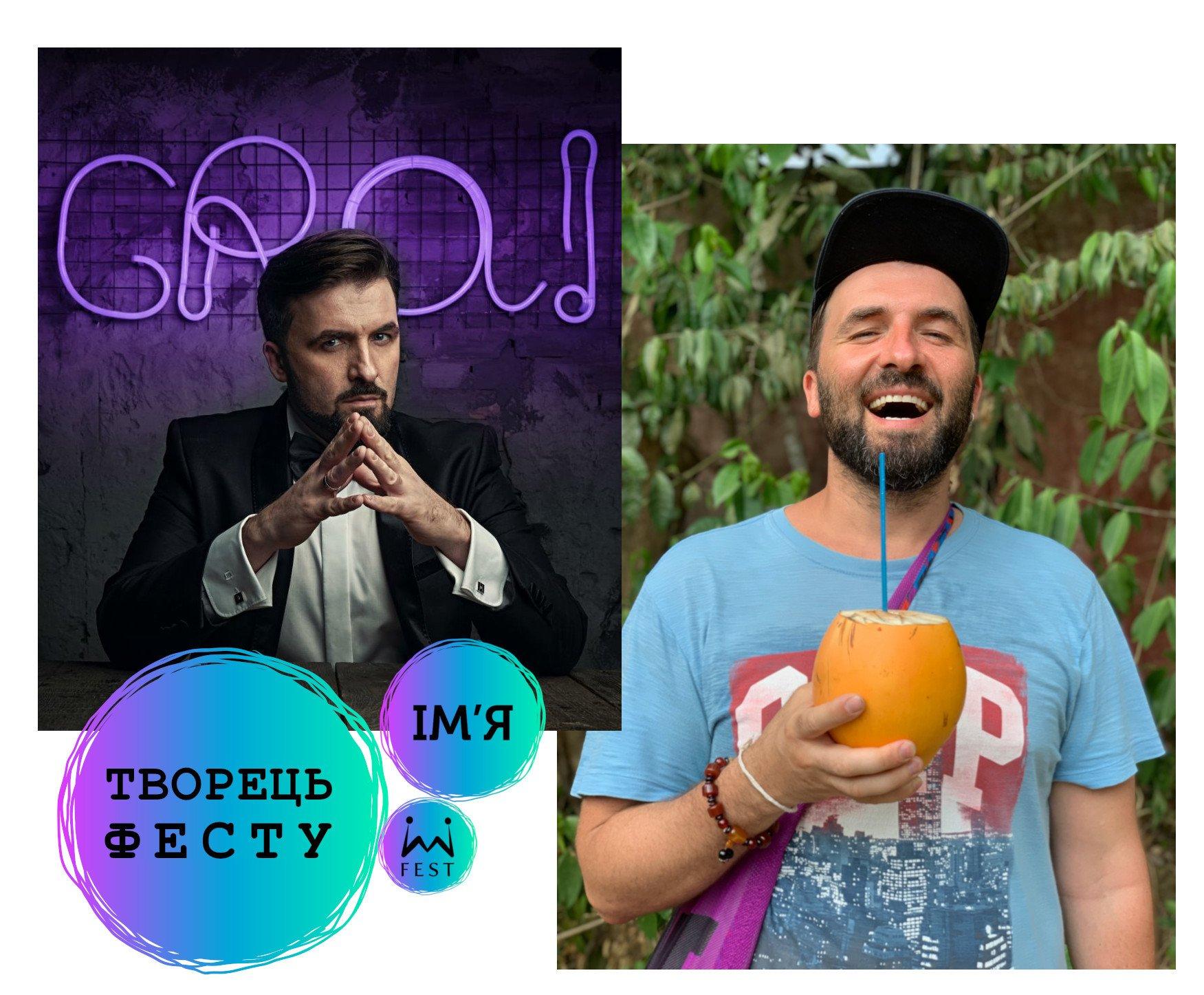 Фестиваль импровизации и медитации «ИМЯ»: интервью с основателем Юрием Кляцкиным