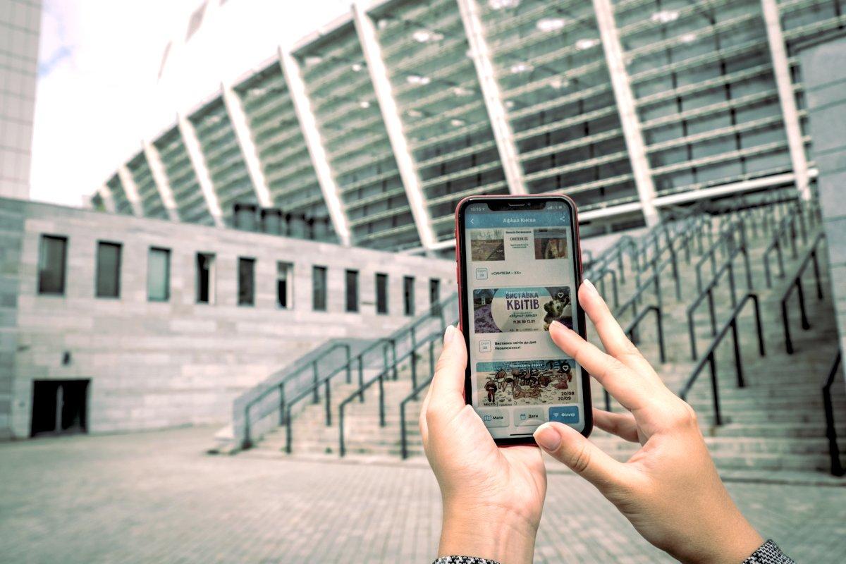 Мобільний додаток Kyivmaps: тепер і путівник у вашому смартфоні