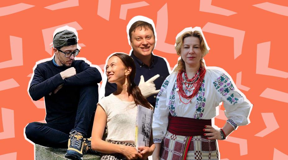 Лысая гора, Голосеевский лес, Ярославов вал: любимые киевские места столичных гидов