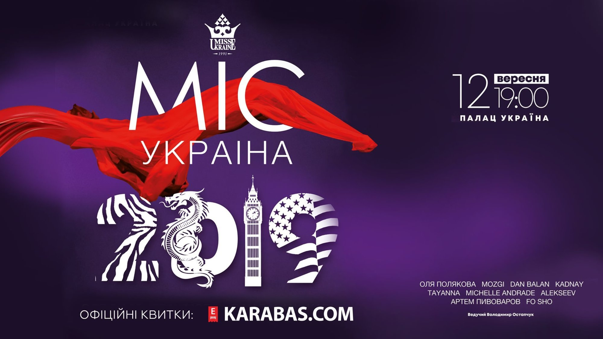 Miss Ukraine 2019 - Ukraine Palace - 103 Velyka Vasylkivska