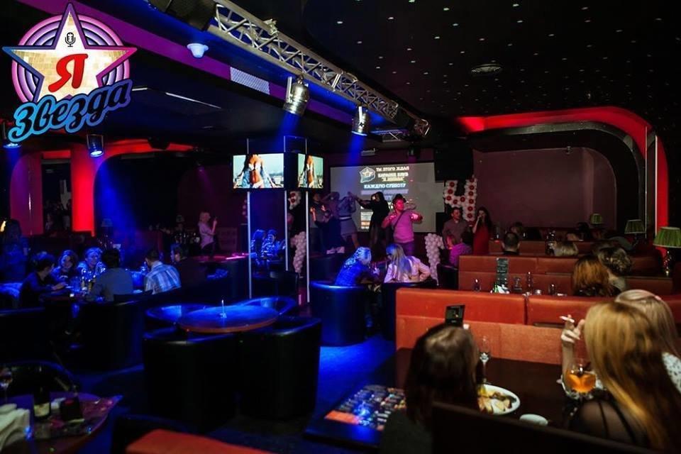 Звезды в ночных клубах онлайн какие ночные клубы стамбула